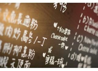 香港有香港本土文化嗎?