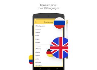 如何获取Yandex.Translate API密钥
