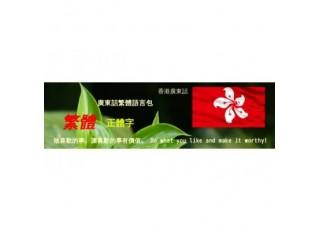 OC 2.3 中文繁體語言包